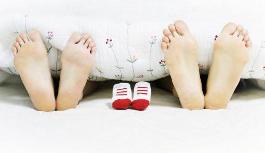 妊娠するタイミングは排卵日前?!当日ではもう遅い!何日前がベスト??