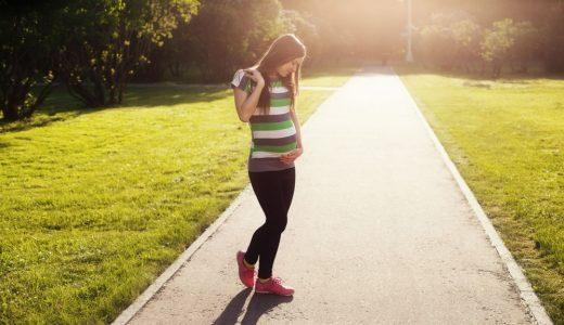【12週】妊娠線予防始めました♡胎動を感じ始めた記録ブログ