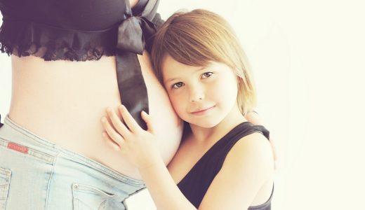 妊娠線を完全に予防することは可能?おススメの予防クリームってどんなもの??